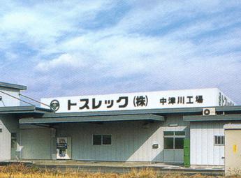nakatsugawa_01