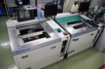 productionequipment03