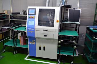 productionequipment09