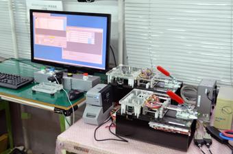 productionequipment14